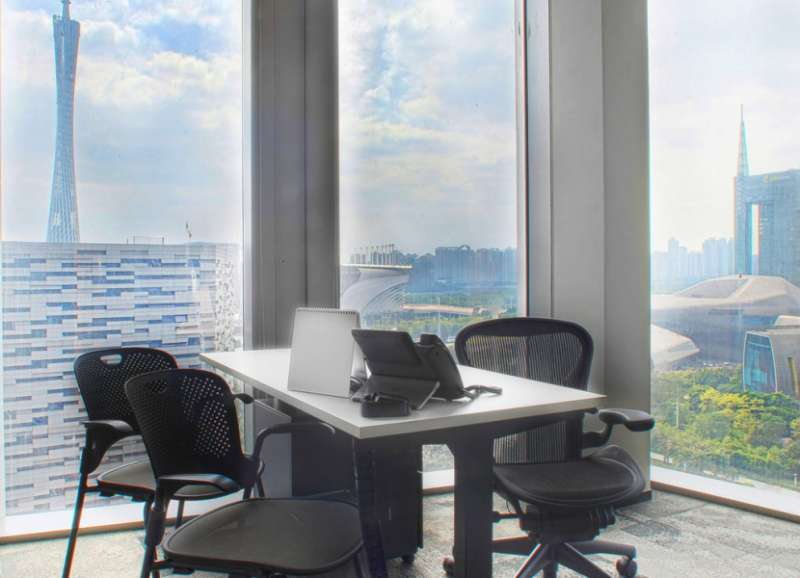 Temporary Guangzhou Office - Meeting Room