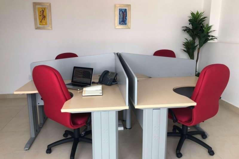 Leon Busines Address - Lounge Area