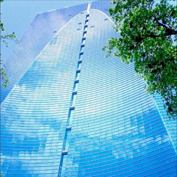 Miami Virtual Office - Building Facade