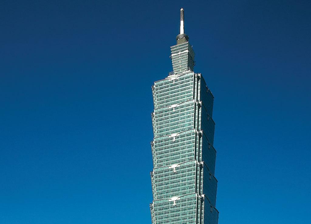Taipei Business Address - Building Location